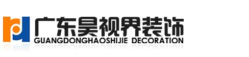 betway必威官网登陆平台_betway必威游戏下载_必威app精装版