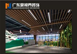 高铁新城办公室